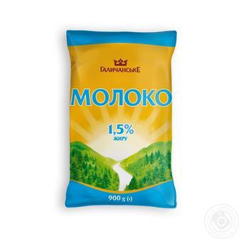 Молоко ГаличанськЕ пастеризованное 1.5% 900г