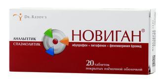 Новиган таблетки №10