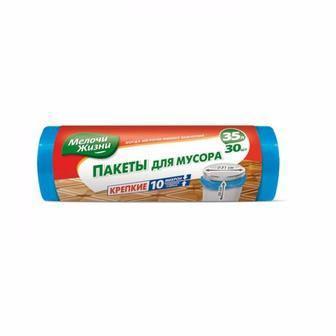Пакети для сміття Мелочи Жизни 35/60л