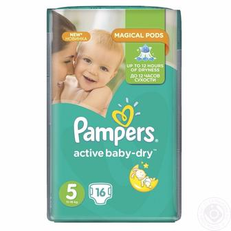 Підгузники дитячіPAMPERS ACTIVE BABY-DRY