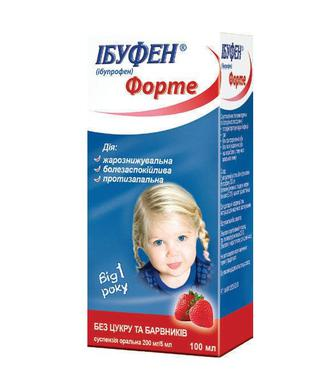 Ибуфен Форте суспензия 200 мг/5 мл флакон 40 мл
