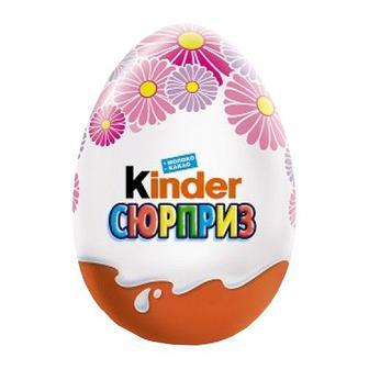 Яйце шоколадне Kinder Т36