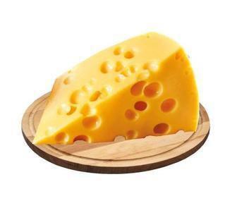 Сир 45% Білозгар Екстра 1кг