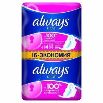 Прокладки Always 14 шт/20 шт