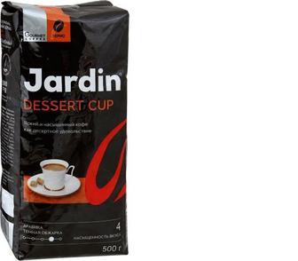 Кава в зернах, Кава мелена, Jardin, 250г