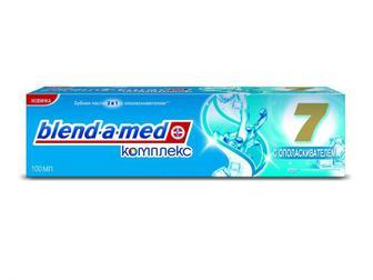 Зубная паста Blend-A-Med Комплит экстра фреш 100 мл