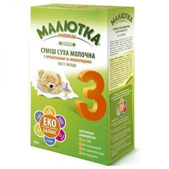 Суха молочна суміш Малютка Хорол Premium 3 с пребиотиками и неоклеотидами 350 г