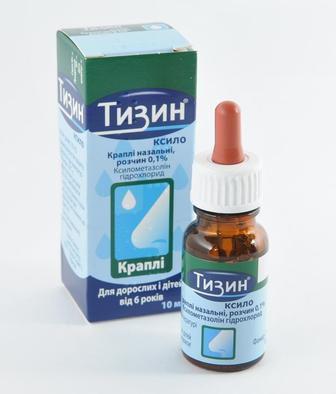 Тизин Ксило 0,05% наз. капли 10 мл