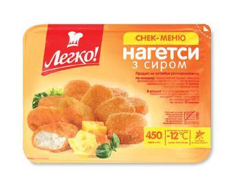 Нагетси «Легко!» з сиром, 450г