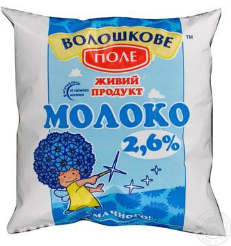 Молоко 2,5% Волошкове поле, 900г