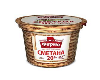 Сметана 20% жиру «Ферма» 200 г
