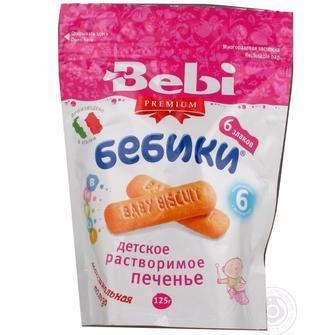 Печиво Бебі преміум