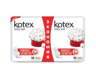 Прокладки гігієнічні Kotex Ultra Soft Duo Normal з м'якою поверхнею, 20шт./уп