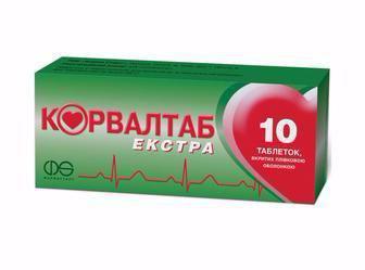 Корвалтаб Экстра таблетки №10