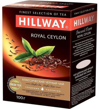 Чай Hillway 100 г