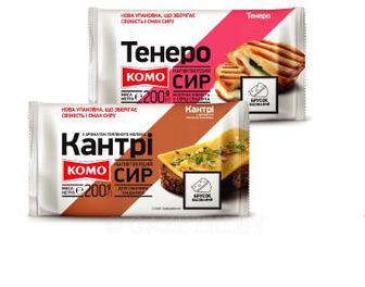 Сыр Комо 200 г