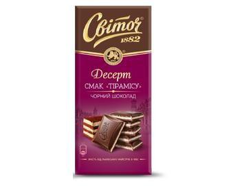 Шоколад черный Світоч Десерт вкус тирамису Nestle, 85г