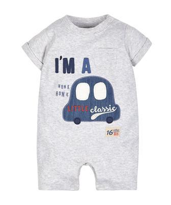Пісочник із написом, I'm a Car, від Mothercare