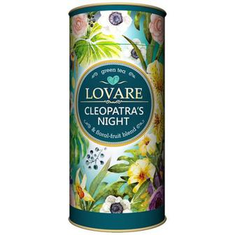 Чай Lovare Ніч Клеопатри 80г