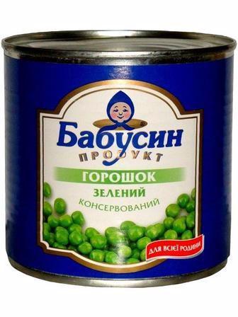 Скидка 14% ▷ Консерва овочева Зелений горошок Бабусин продукт Агроспецпроект 420г