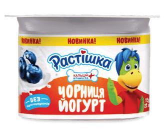 Йогурт «Растишка» з наповнювачем чорниця, 2% жиру, 115г