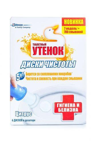 Диски чистоты для унитаза Туалетный утенок Цитрус с отбеливающей формулой, 6шт