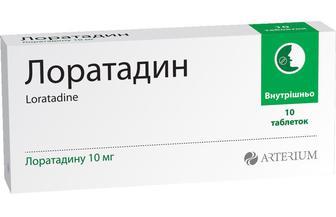Лоратадин 0,01 г таблетки №10