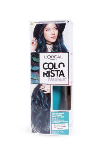 Бальзам для окраски волос COLORISTA