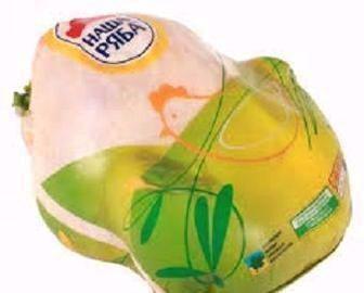 Тушка куряча  Наша Ряба 1 кг