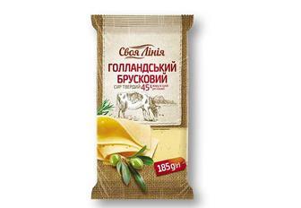 Сир твердий Гoлландський Брусковий , 45% Своя Лінія 185 г