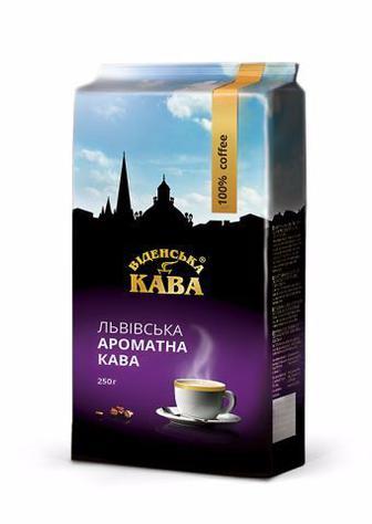 Кава Львівська ароматна в зернах Віденська кава 250г