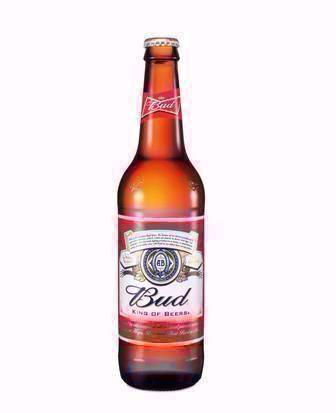 Пиво світле Bud 0,5л