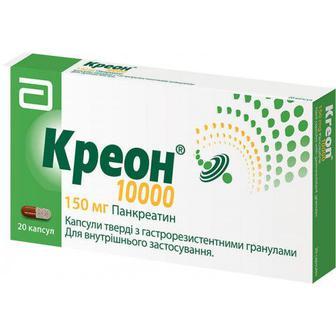 Креон 10000 капсулы тв. с гастрорезист. гран. по 150 мг №20