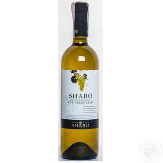 Вино Класика Каберне та Шардоне  червоне та біле сухе Шабо 750мл