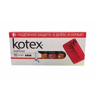 Тампони Kotex 16 шт