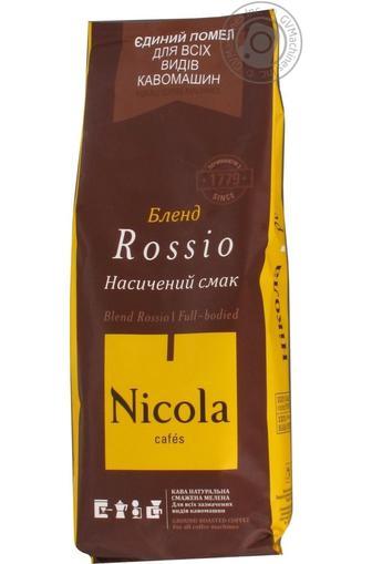 Кава мелена Nicola Blend Rossio смажений натурал 250г