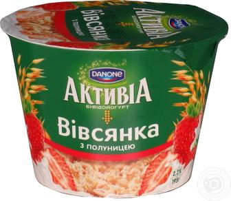 Біфідойогурт Активія 2,9% двошаровий  Danone  135 г