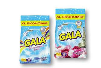 Засіб миючий синтетичний Французький аромат / Морська свіжість для кольорових речей порошок автомат Gala 3,5 кг