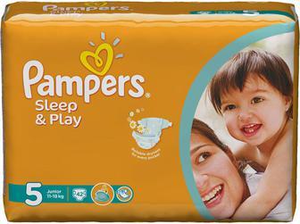 Підгузники для малят Sleep&Play Pampers