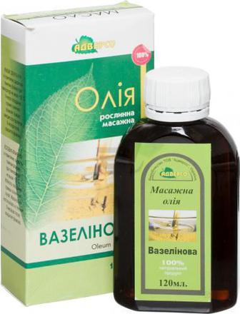 Олія масажна Вазелінова 120 мл
