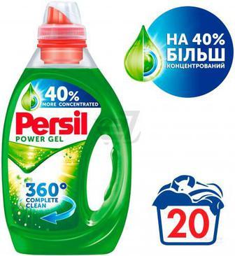 Гель для машинного та ручного прання Persil Універсальний 1 л
